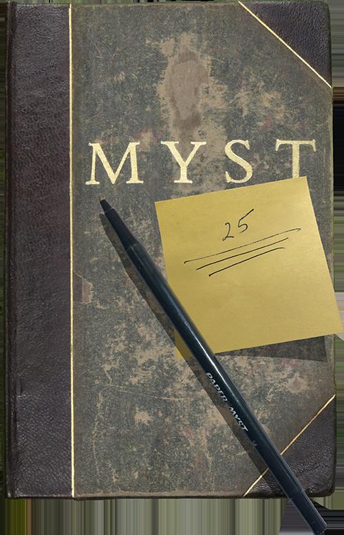 Myst (PC) Myst-25th500
